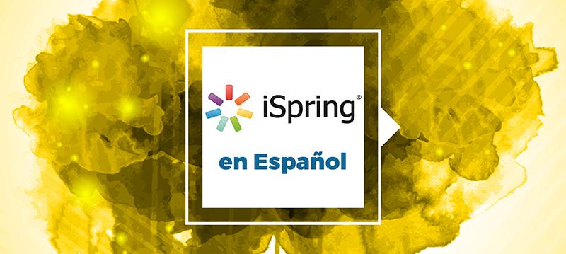img_destacada_spring