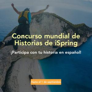concurso_ispring